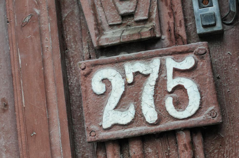 Цифрата 275