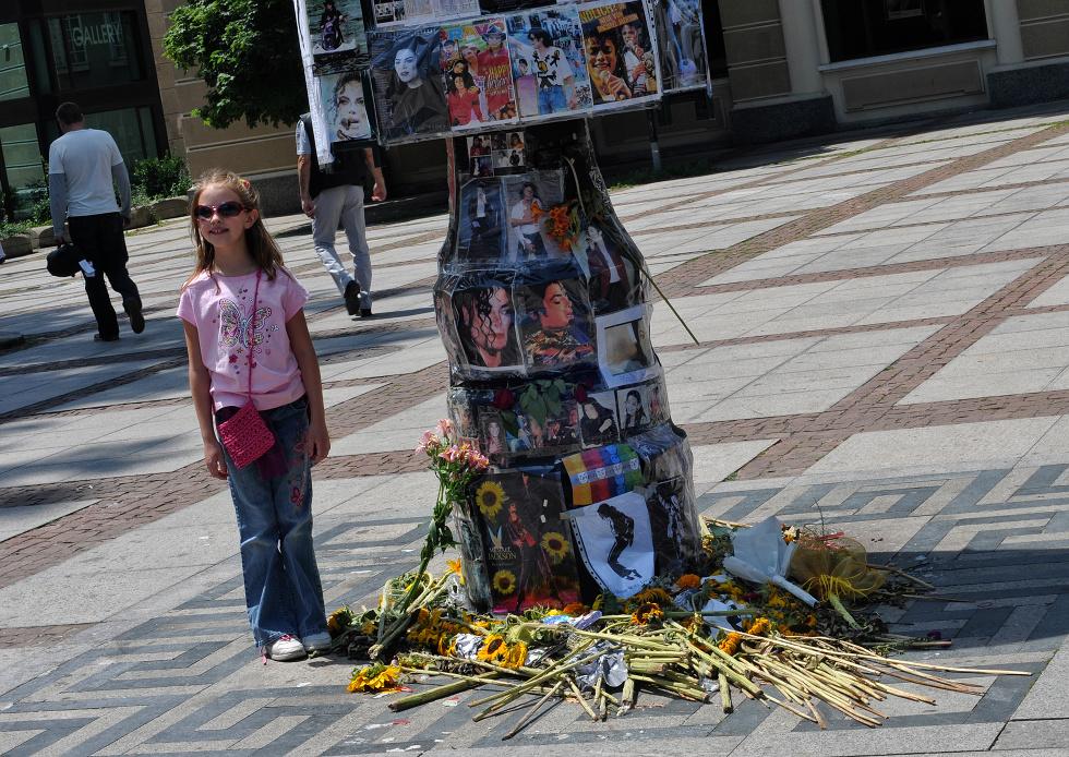 Олтарът на Майкъл Джексън